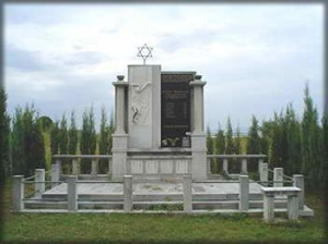 Památník obětem holocaustu