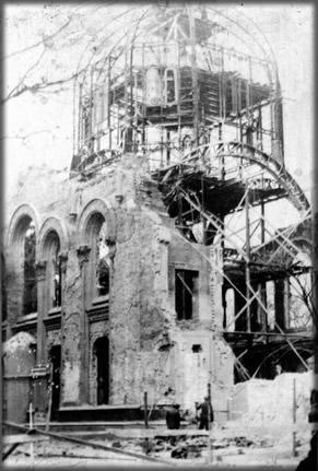Zřícenina synagogy