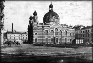 Synagoga před dokončením